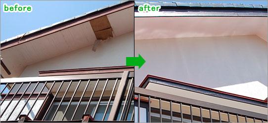 外壁塗装、屋根塗装 施工例事例